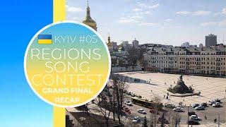 Regions Song Contest|#5 Kyiv,🇺🇦|GRAND FINAL RECAP