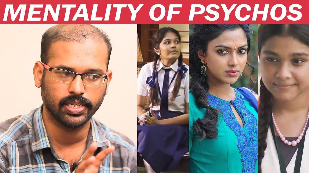 Psycho Killer-களின் மனநிலை - Ramkumar   Ratsasan