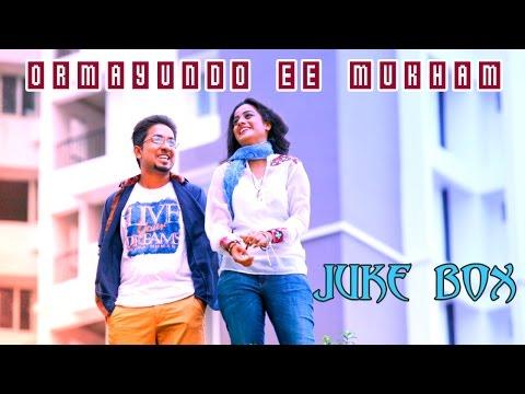 Ormayundo Ee Mukham   All Songs Jukebox   Vineet Sreenivasan   Namitha Pramod