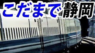 静岡県内の特急べんりなこだま号201805咲弥2