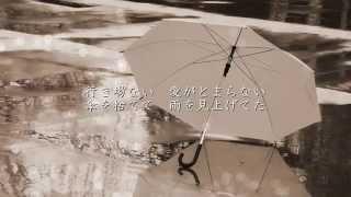 mqdefault - 最後の雨 - 中西保志