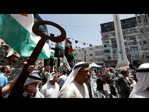 Διαδηλώσεις σε Γάζα και Δυτική Όχθη για την Ημέρα της Μεγάλης Καταστροφής