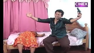 නිදියහන සිංහල චිත්රපටය | Nidiyahana | Sinhala Hot Movie 2020 | ( 18+ ) වැඩිහිටියන්ට පමණයි | Cinextv