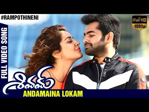 Download Andamaina Lokam Full Video Song | Shivam Telugu Movie | Ram | Raashi Khanna | Devi Sri Prasad HD Video