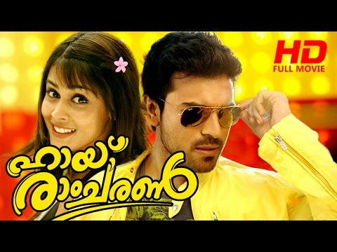 Malayalam Full Movie New Release | Hai Ramcharan | Full HD Movie