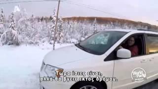World Party - Αλάσκα (S04-E02 Alaska Α' Μέρος)