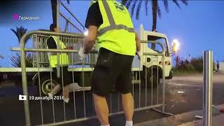Теракт в Барселоне, Камбрильсе,  Алканаре