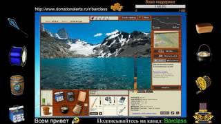 На что ловить гольца арктического в рр3. 99