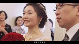 婚錄加樂福團隊作品/台北婚錄推薦/富信飯店純迎娶儀式/李鑫+lulu