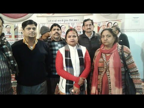 MINISTER OF INDIA DR,HARSH BHARDHAN SINGH SALIMAR BAGH ,,DELHI INDIA,,