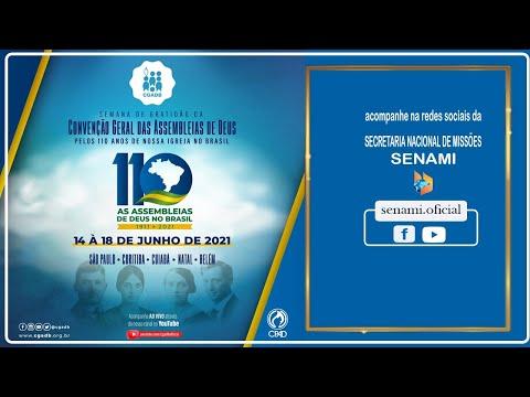 Comemoração dos 110 anos da Assembleia de Deus no Brasil