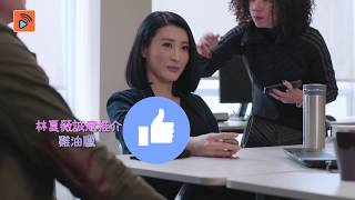 十二傳說|NG(3) |林夏薇蔣家旻|頭髮係女人第二生命!!|林秀怡|都市傳說