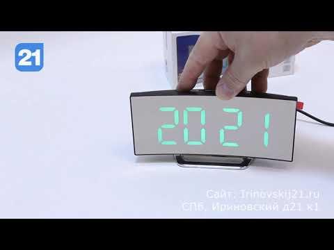 Интересные настольные часы DT-6507