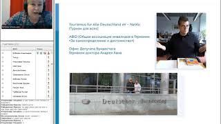 Инклюзивное общество: опыт Берлина по архитектурной и социальной адаптации