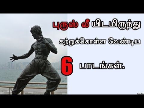 mp4 Gym Motivation Quotes Tamil, download Gym Motivation Quotes Tamil video klip Gym Motivation Quotes Tamil