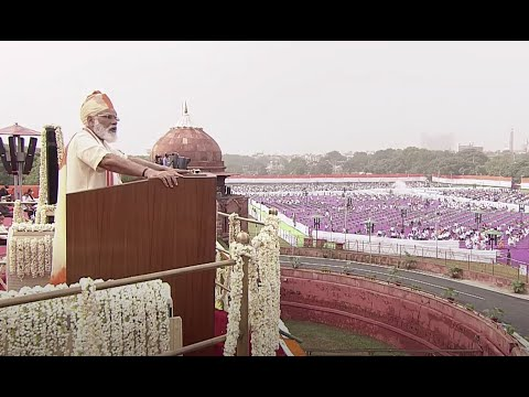 PM Modi's Speech from Red Fort | 74th Independence Day