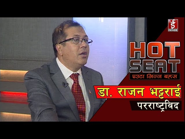 Hot Seat - Interview with Dr. Rajan Bhattarai