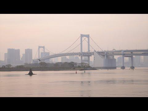 Радужный мост в Токио ( Rainbow Bridge  ) - Достопримечательность японской столицы