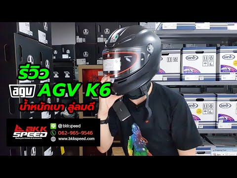 bkk-youtube-thumbnail