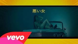 Mitchellel – Spillin Drank (Remix) ft T.I.  Big K.R.I.T.