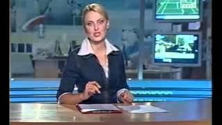 Прикол в прямом эфире с ведущей новостей