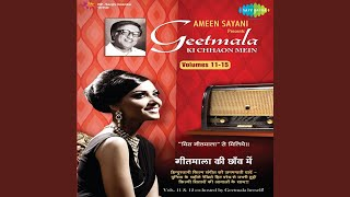 Apne Saiyan Se Naina Ladaibe Film Ardhangini With