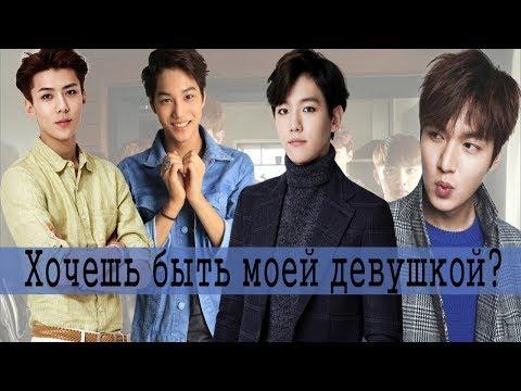 Самые богатые корейские айдолы