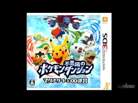 pokemon fushigi no dungeon yami no tankentai