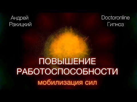 Гипертония при хроническом пиелонефрите