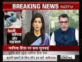 Supreme Court पहुंचा Jamia हिंसा मामला, कल होगी सुनवाई - Video