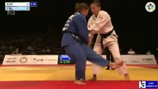 Judo Grand Prix Abu Dhabi 2012: Gjakova (KOS) - Tremblay (CAN) [-57kg]