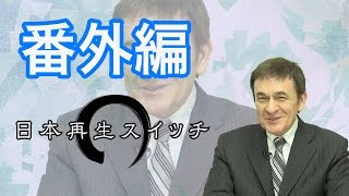 番外編 KAZUYAがカジヤに!?~SNSは頭を冷やしてから投稿を!~