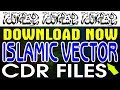 Coreldraw Tutorial | Download Islamic vector - 2018