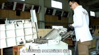 [위시스 영상] 미니맥스 minimax 복합기 FS30 CLASSIC의 자동대패 전환