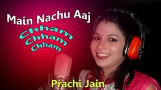 Latest Jain Dance Bhajan 2016 # Singer Prachi   - YouTube