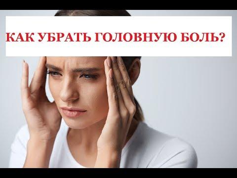 Gyógyszer, ha az ízületek fájnak