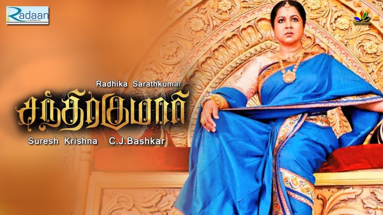 CHANDRAKUMARI | Mega Budget Tamil Serial | Radhika Sarathkumar | Sun