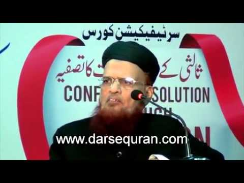 Mufti Taqi Usmani Sahib   jamia tul Rasheed