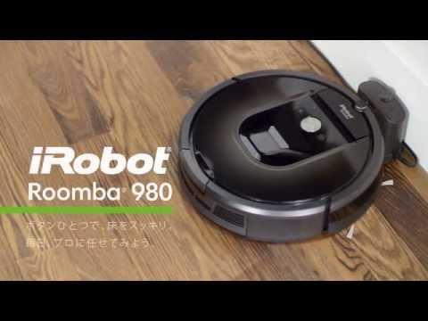 iRobot ロボット掃除機 ルンバ960
