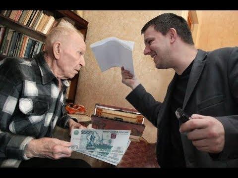 Как газовщики обманывают пенсионеров