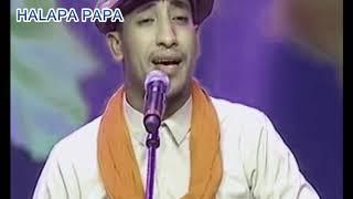 تحميل اغاني ♪ رسامي أغنية المشاهب Rsami MP3