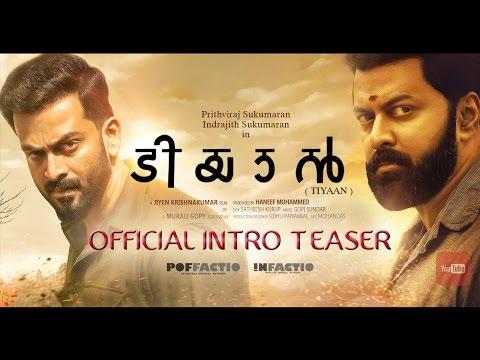 Tiyaan Official Malayalm film Teaser - Prithiraj, Indrajith