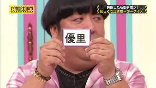 斉藤優里「斉藤さんだぞ!」