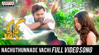 Nachuthunnade Vachi Full Video Song  | Tej I Love You Songs | Sai Dharam Tej, Anupama Parameswaran