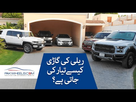 Zain Mehmood Rally Driver Garage Tour | PakWheels