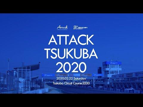 Attak TSUKUBA 2020 Live配信動画