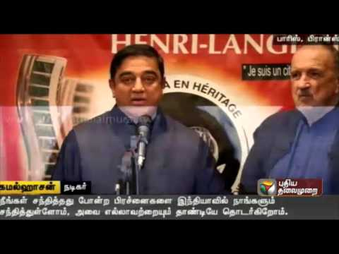 Kamal-hassan-received-Prix-Henri-Langlois-Award-in-France