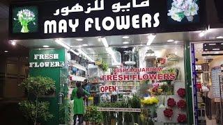 Dubai  Flower Delivery Online