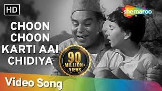Choon Choon Karti Aai Chidiya | Ab Dilli Door Nahin | Bollywood Kids Songs | Nursery Rhymes