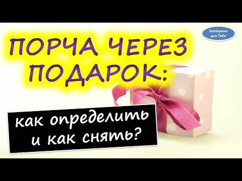 Слова молитвы да воскреснет бог на русском языке